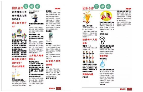 """4年历史的餐饮企业:云南小吃名店[客哪呢]的经营模式"""""""