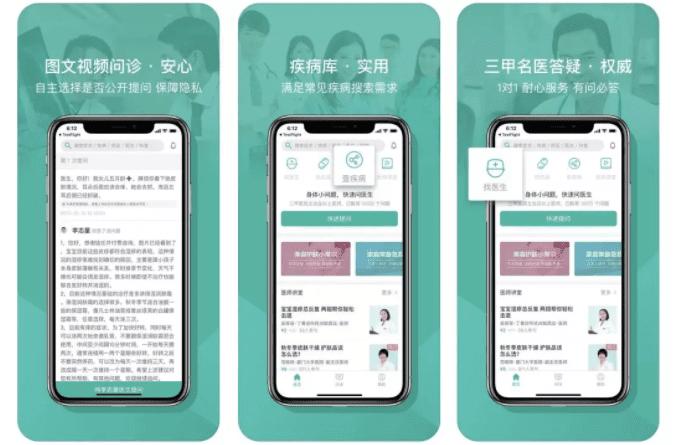 《丁香医生App首席用户增长官:5步!提升用户服务体验》