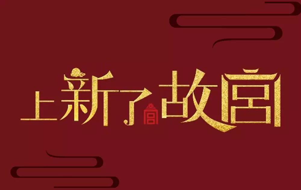 """019中国电视市场十大发展趋势"""""""