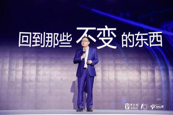 得到创始人罗振宇创业4年最大的感悟:有人向前走,有人往回望