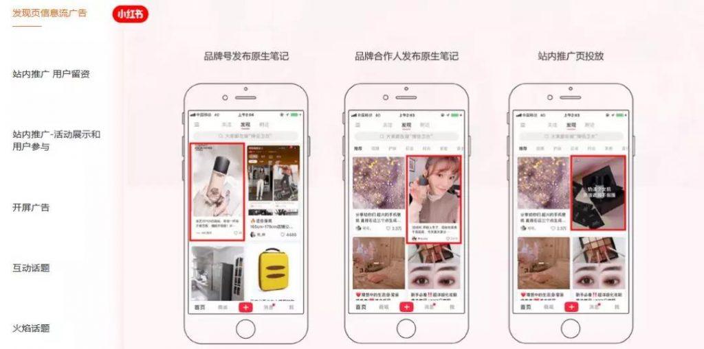 小红书运营:掌握小红书营销策略,快速助力企业品牌推广