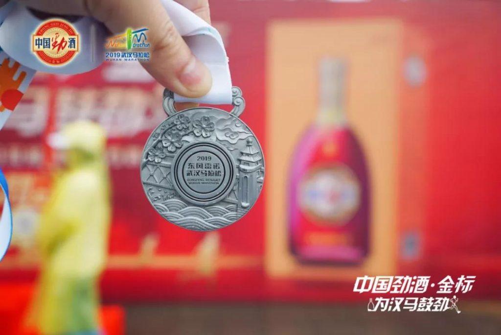 """劲牌:马拉松营销新""""兵法"""""""