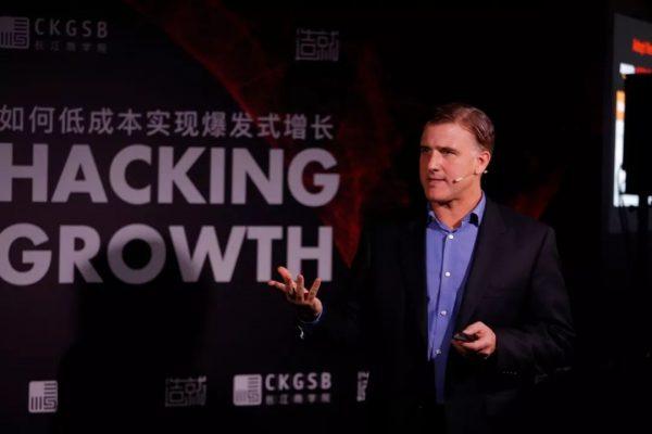 如何做到黑客增长?如何成为下一个首席增长官?