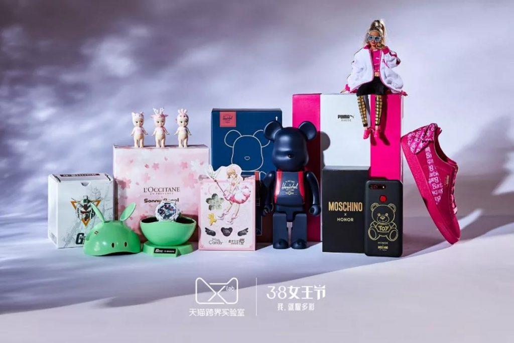 商业营销:天猫女王节跨界营销
