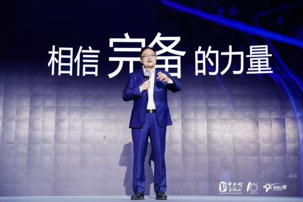 《得到创始人罗振宇创业4年最大的感悟:有人向前走,有人往回望》