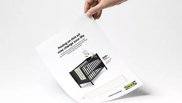 """市场营销新广告收录:把尿液滴在测试纸上,宜家""""尿性""""广告让人大跌眼镜!"""