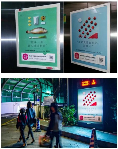 """教科书级春节档营销案例:每日优鲜用""""一蔬一饭""""撬动全网好评"""