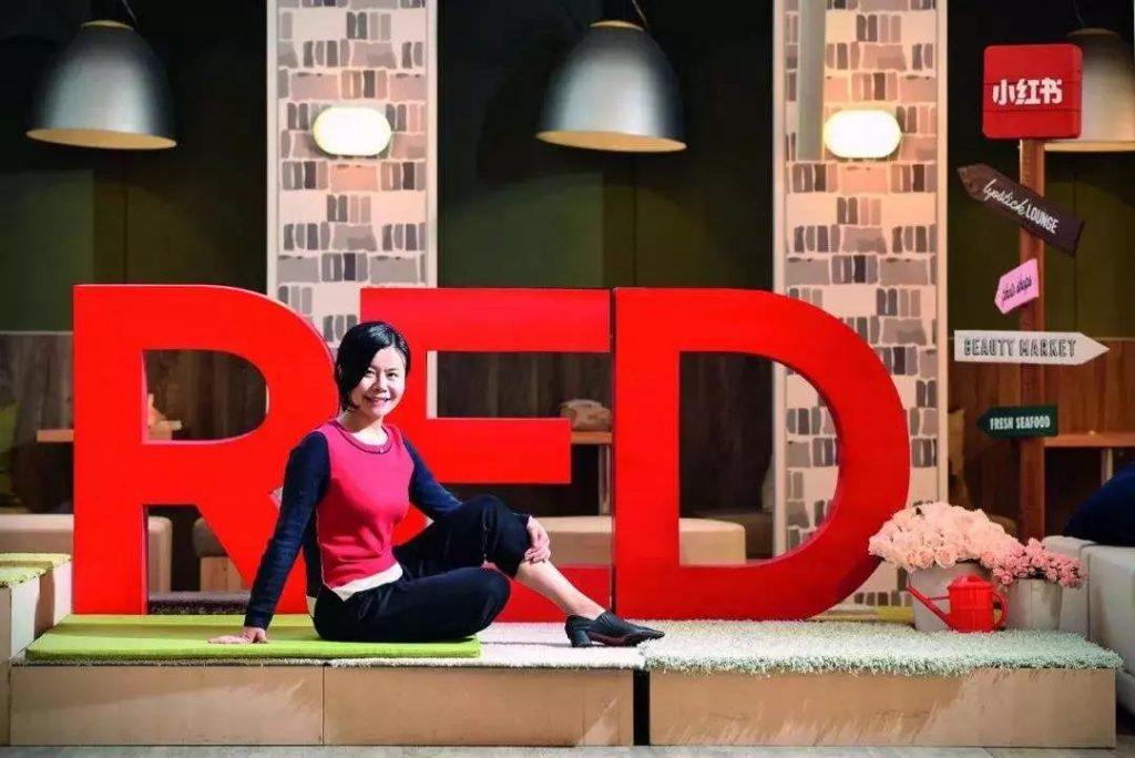 小红书2.0版的品牌营销推广运营方案