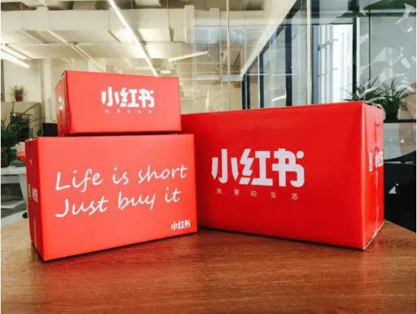 小红书:一个有关小红书精准引流项目