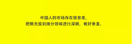 《王智远:付个会员费就想做好社群电商?》