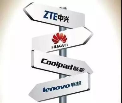 商业增长从大众贴牌机到首发5G折叠机之华为的蜕变之路