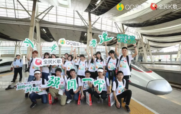 """《QQ音乐助力高考的正能量营销事件:""""为梦想助力""""》"""