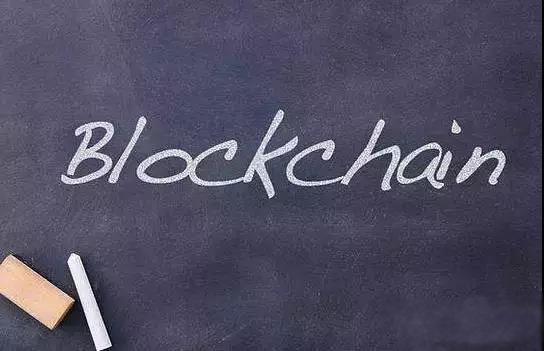 区块链应用只有实现落地,用户才会增加信任度!