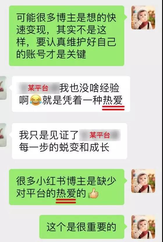 《小红书新规:如何通过账号运营获得粉丝和曝光》