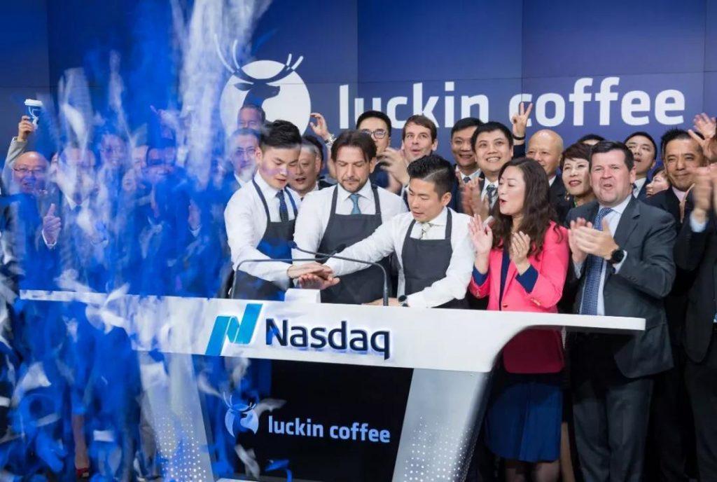 商业增长:瑞幸上市,这杯咖啡的泡沫有多大