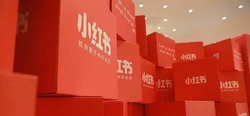 小红书完整的运营策略,助力品牌打造爆款