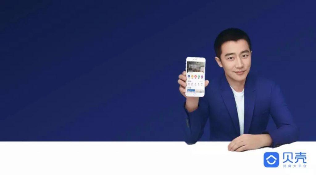 """王智远:品牌升级公关的10大""""套路"""""""
