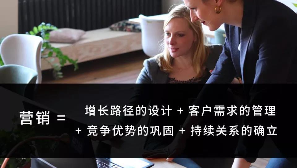 范冰And王赛:如何用「增长五线」规划企业的增长棋局