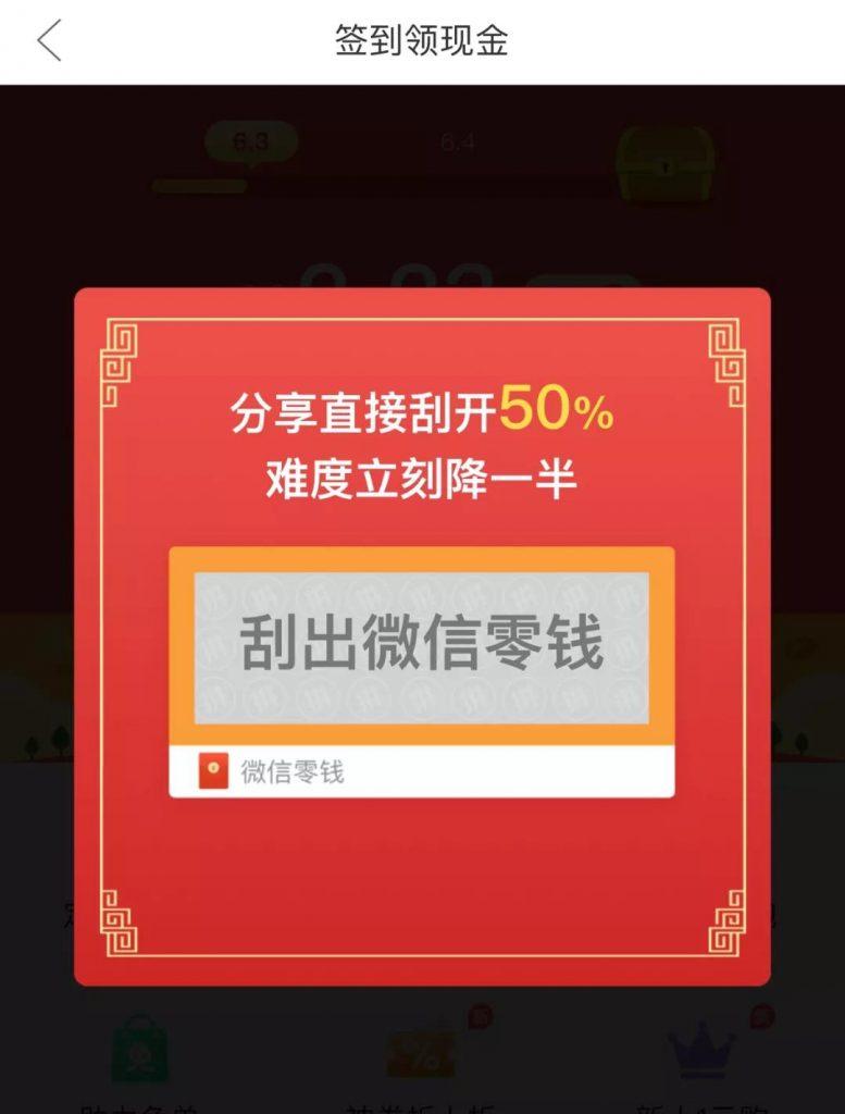 王智远:6个裂变获客增长方法