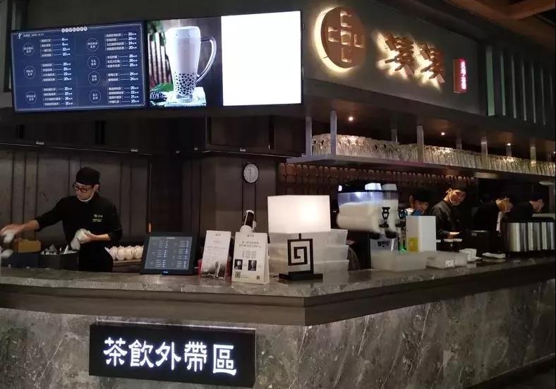 """《商业增长:""""不务正业""""还是""""不误正业""""如何看待海底捞卖奶茶》"""