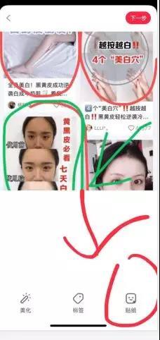 《小红书如何上热门之小红书爆文封面图片设计》