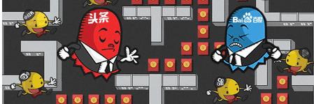 红包大战:谁越积极,谁越焦虑