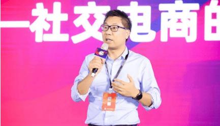 《孙艳华:社交电商起势在流量 成败在供应链》