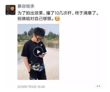 """增长模式:""""祝晓晗""""等IP的抖音秘笈"""