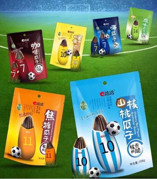 面对世界杯营销大战,小而美的品牌该如何搏C位?