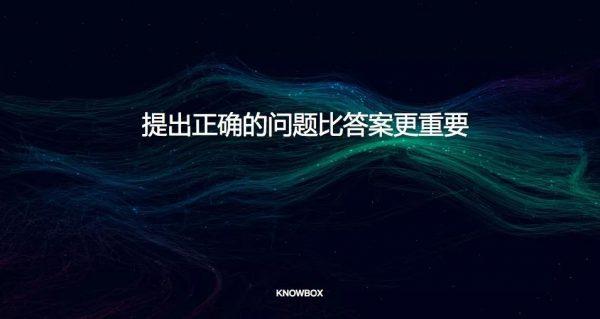 《作业盒子的增长策略:一个公式揭秘产品增长奥义丨刘夜》