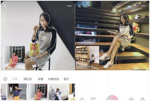 《日新增下载量超50万,轻颜相机霸占 App Store 榜首的增长策略》