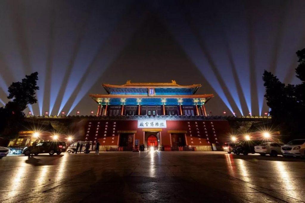 《商业增长:600岁的故宫,已经越来越飘了》