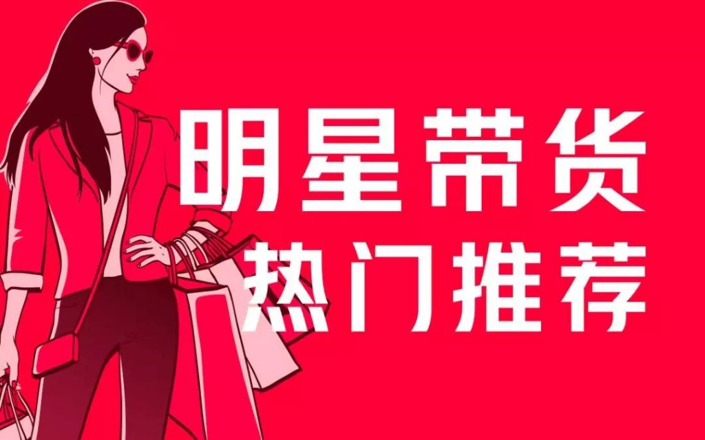 小红书精准推广引流该怎么做?如何在小红书推广产品能够业绩增长三倍
