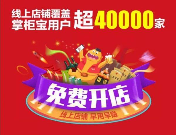 蓝月亮618销量增长8500%,京东新通路无界零售,更精准的商业模式