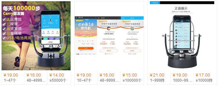 "QQ公布春节""走运红包""新玩法!增长黑客花样赚钱"