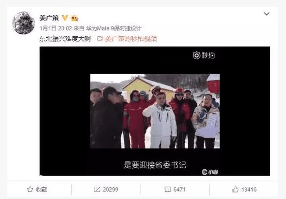 """018,中国的营商环境升级年?"""""""