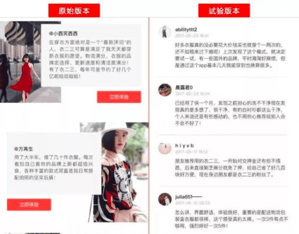 《前衣二三市场负责人柯润东:中美增长营销人的职场开挂指南》