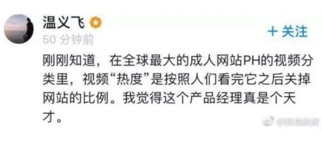 """日独立访客8100万!这家""""啪啪啪""""小电影网站要逆天了……"""