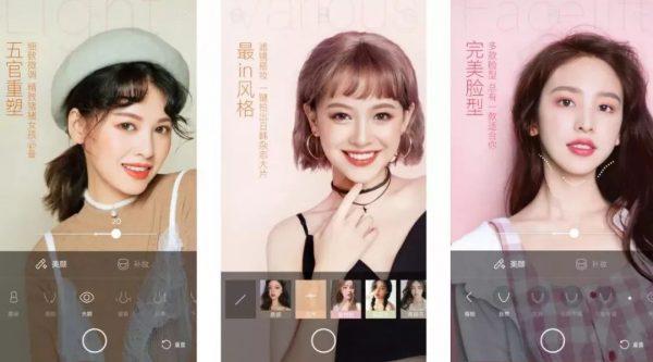 """轻颜相机App的爆红,今日头条""""智能社交""""新时代的来临"""
