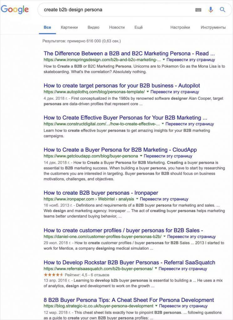 如何为 B2B 产品绘制用户画像(Persona)