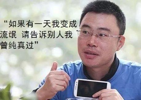 快播王欣终出狱!3年前,他的跟头栽在了哪儿?