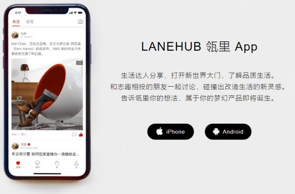 瓴里-上海丨Growth Hacker-增长总监/VP—薪资Open(招聘)