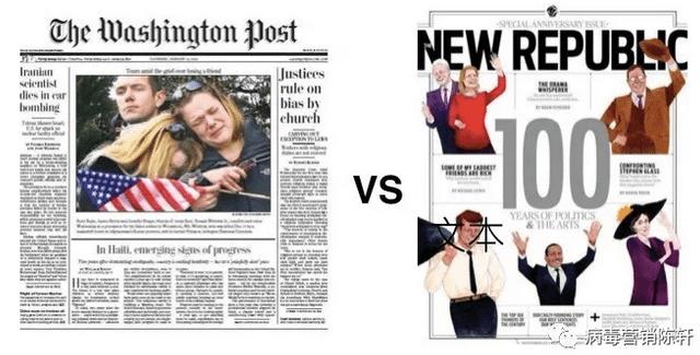 为什么贝索斯能搞定《邮报》,而休斯搞不定《新共和》?