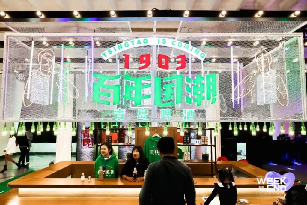 看看被潮流主动追赶的青岛啤酒是怎么做的