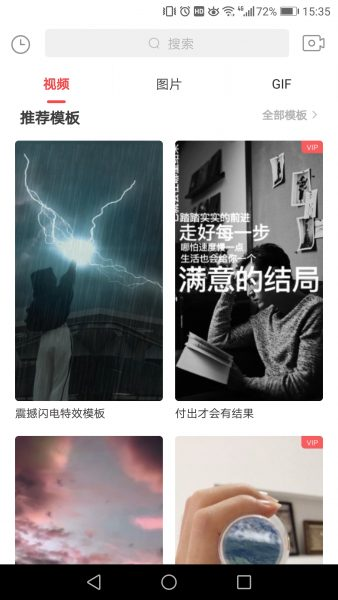 七夕宠儿,趣推App背后的黑客增长论