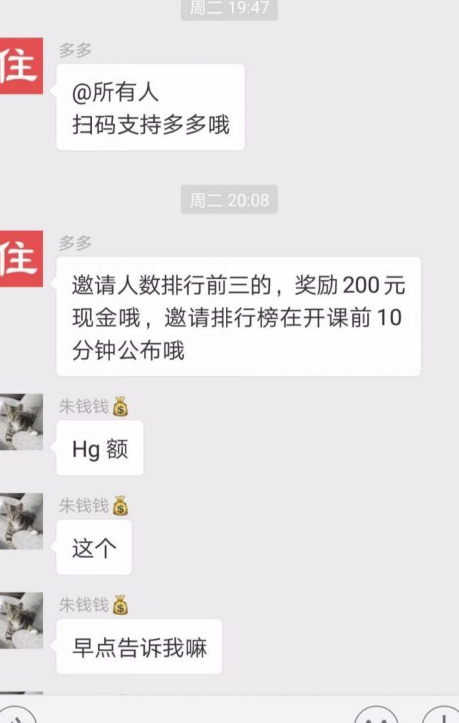 """00元成本让平台流量翻了5倍,活动运营中如何做增长黑客?"""""""