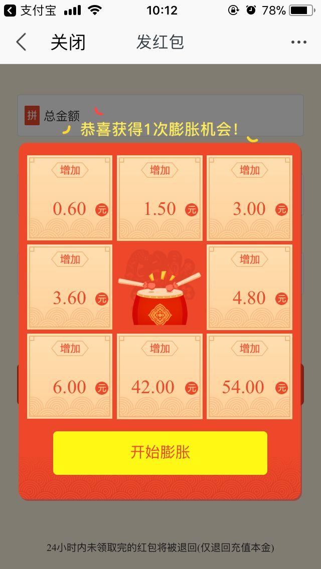 日入上千的苏宁膨胀红包,薅羊毛党已经撸了50万啦!