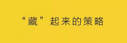 """《杨不坏:独立创意热店,复兴""""社交TVC""""》"""