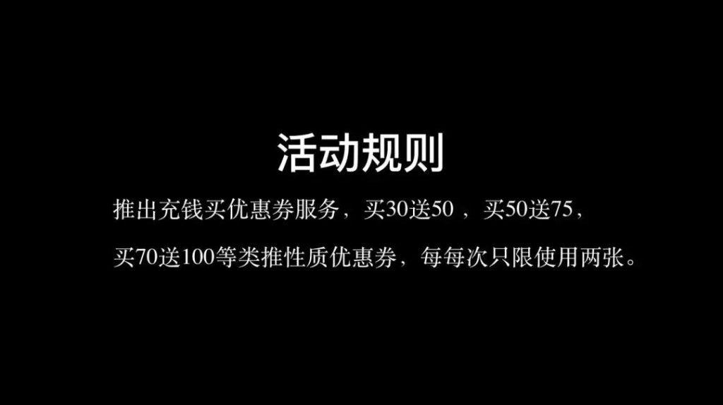 《商业增长:茶具增长解析操盘案例》