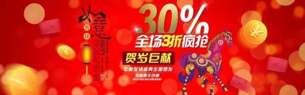"""50场活动运营经验总结:3招写出高转化banner文案"""""""